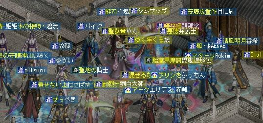 19-5-5-1.jpg