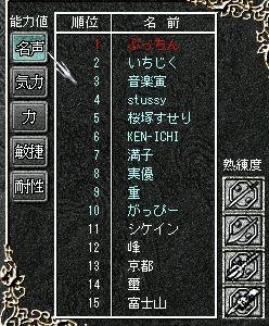 19-5-6-3.jpg