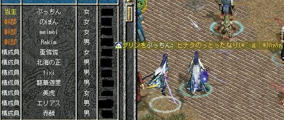 19-5-8-5.jpg