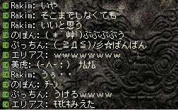 19-5-9-6.jpg
