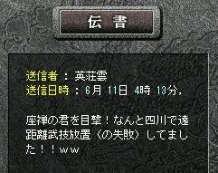 19-6-11-11.jpg