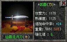 19-6-11-5.jpg