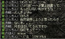 19-6-12-1.jpg