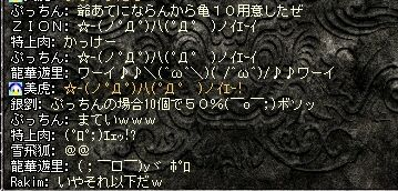 19-6-16-7.jpg
