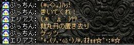19-6-27-1.jpg