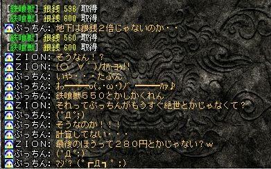 19-6-5-1.jpg