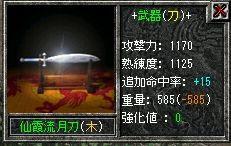 19-6-9-1.jpg