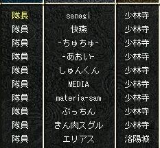 19-7-10-6.jpg