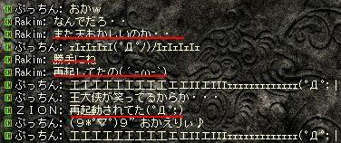 19-7-12-1.jpg