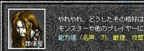 19-7-17-9.jpg