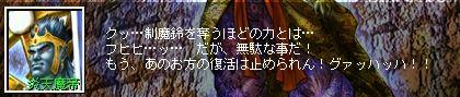 19-7-25-6.jpg