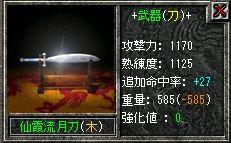 19-7-3-8.jpg
