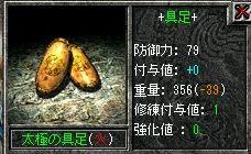 19-7-5-2.jpg