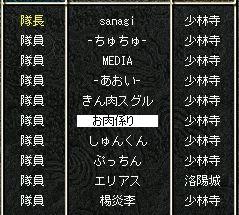 19-7-6-4.jpg