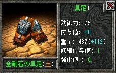 19-7-9-3.jpg
