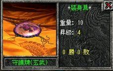 19-8-2-1.jpg