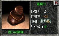 19-8-4-4.jpg