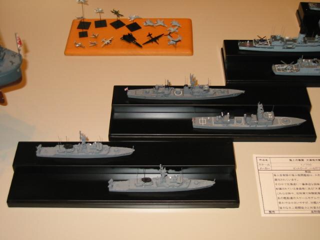 大湊の艦船