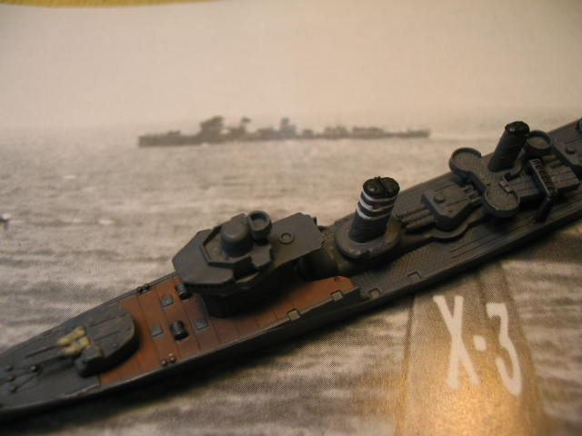 駆逐艦「子日」