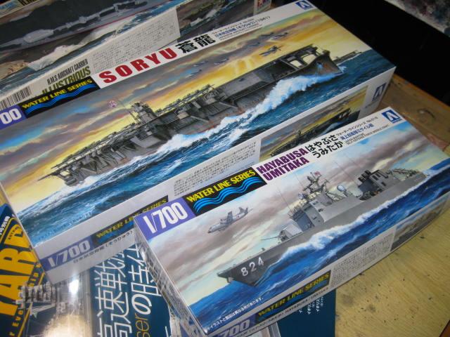 蒼龍とミサイル艇