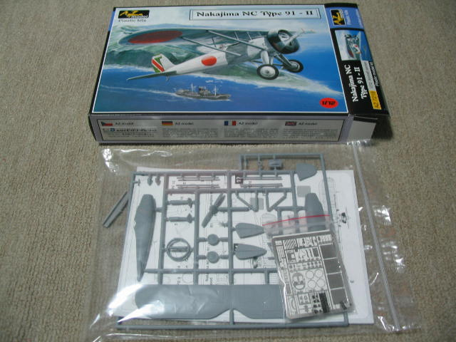 中島91式
