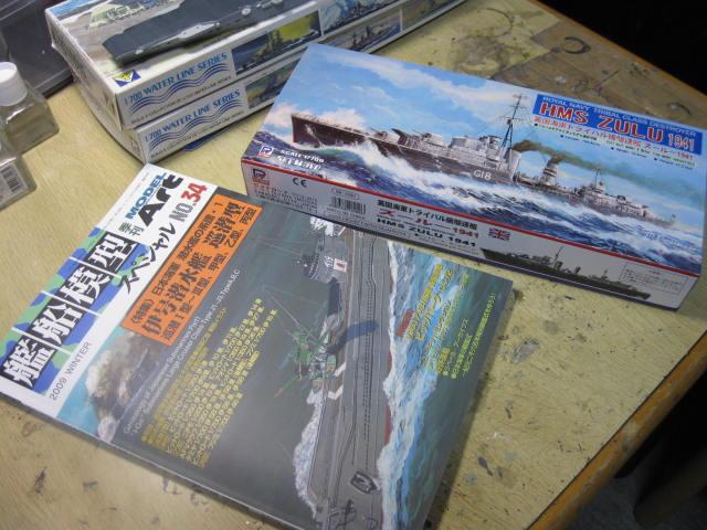 艦船模型スペシャル34