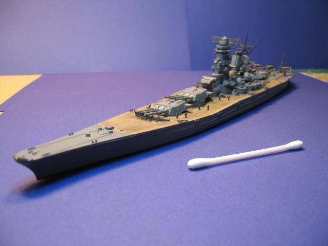 戦艦「武蔵」の8
