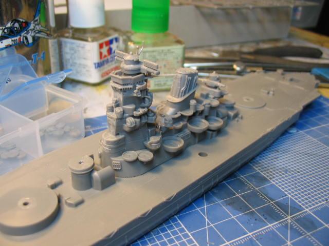 戦艦「大和」の1