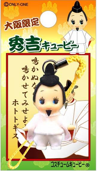 hideyoshi.jpg