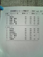 20071028132014.jpg