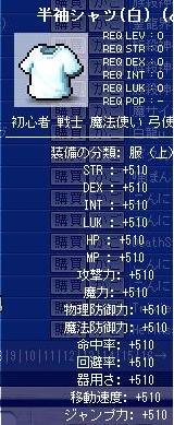 20070321230911.jpg