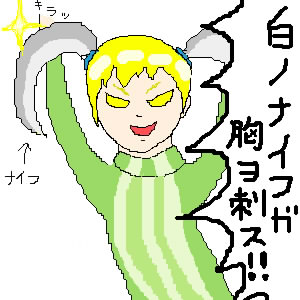 IMG_000003.jpg