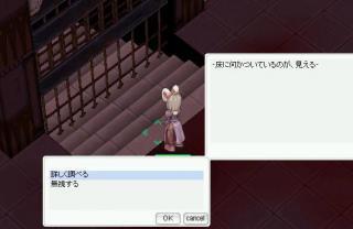 20071023_screenloki221.jpg