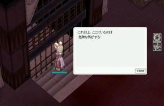 20071023_screenloki226.jpg