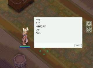 20071023_screenloki227.jpg