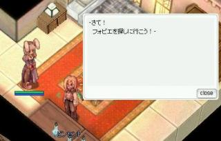 20071024_screenloki402.jpg