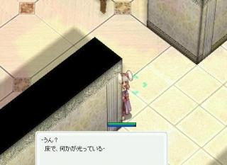 20071030_screenloki724.jpg