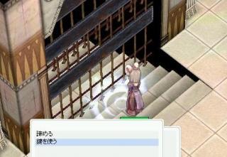 20071030_screenloki728.jpg