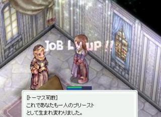 20071109_screenfenrir003.jpg