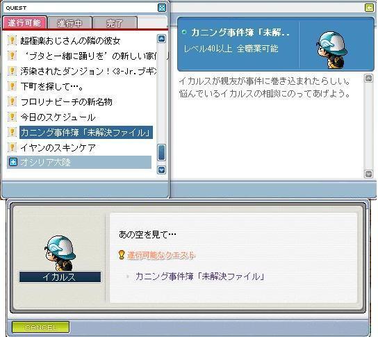 20061102083642.jpg