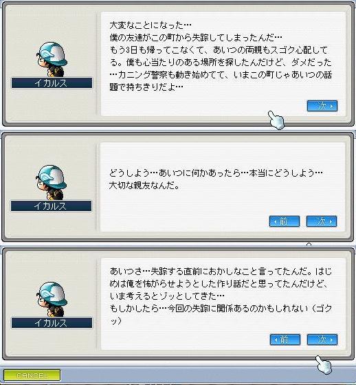 20061102083704.jpg
