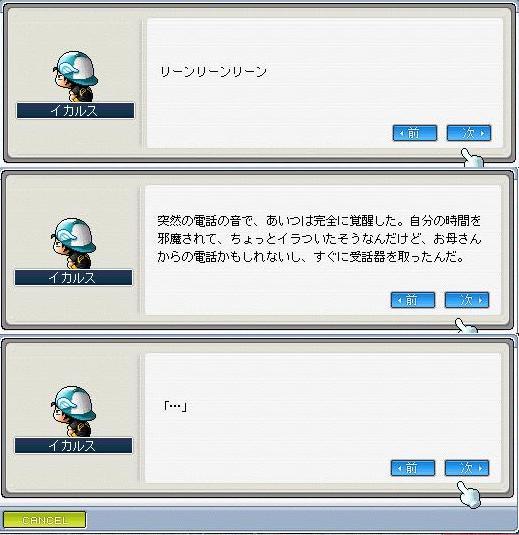 20061102083805.jpg