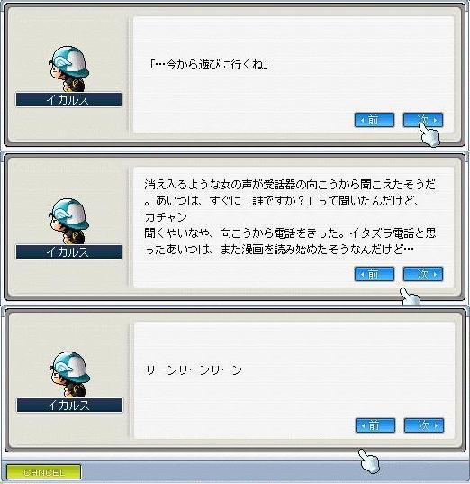 20061102083816.jpg