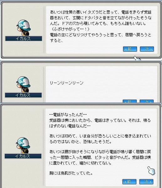 20061102083850.jpg