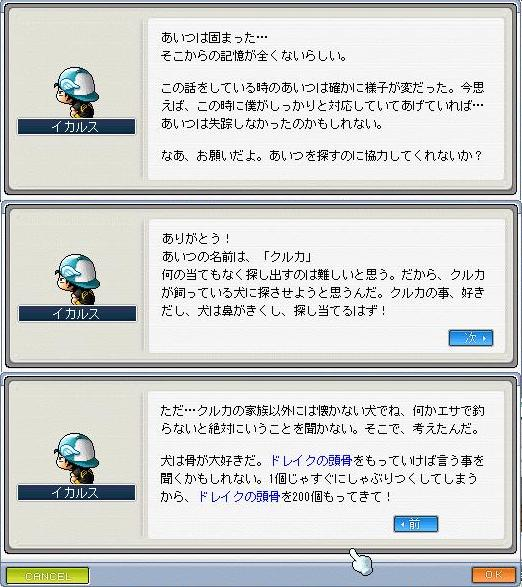 20061102083906.jpg