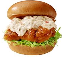 チキン南蛮バーガー320円