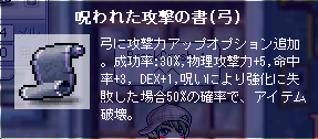 WS000158.png
