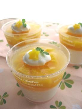 黄桃ヨーグルト