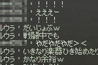 9_02_03_020.jpg
