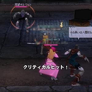 mabinogi_2006_12_04_041.jpg